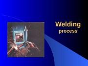 Презентация welding-presentation