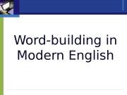Презентация Word-building in Modern English