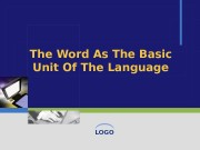 Презентация Word as the basic unit of language