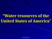 Презентация www.ZHARAR.com Water resources of the USA