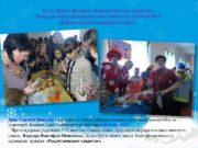 16. 12. 2016 р. Ярмарка «Рождественские сладости» Белицкая