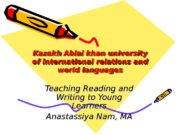 Kazakh Ablai khan university of international relations and