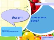 Нижний Новгород  2017 выполнил: научный руководитель: