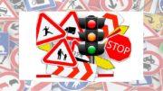 Знаки дорожного движения информационная презентация для педагогов Прочанкина